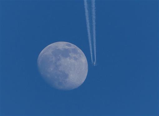 Mondflug erlaubt